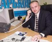 Андрей Жмыров: «Вечерний Харьков» — городская информационная газета, а не партийный орган!
