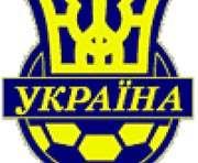 Блохин огласил состав национальной сборной