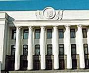 Зарегистрирован 261 народный депутат