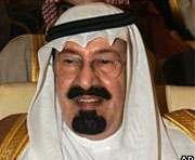 Визит короля Саудовской Аравии: Сотня слуг и десятки грузовиков багажа