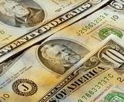 Доллар зашатался. Чем это грозит?