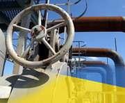Россия и Украина 15 ноября обсудят цены на газ