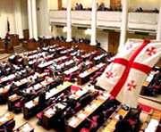 Чрезвычайное положение в Грузии будет отменено 16 ноября