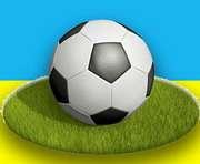 Футбол. В Украине будет Премьер-лига. (Дополнено)