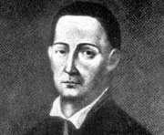 Григорий Сковорода: Вечный скиталец