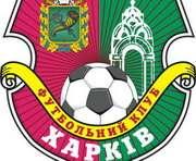 """ФК """"Харьков"""" сыграет с """"Ворсклой"""""""