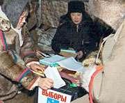 В России начались досрочные выборы