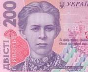 Гривна стала лучше евро