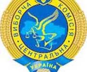 """Зарегистрированы все депутаты """"новой"""" Рады"""