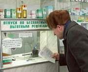 Аптечная «коммуналка» — нести тяжело, а бросить жалко…