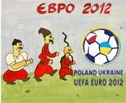 Англия и Италия намерены лишить Украину Евро-2012