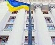 НУНС поддержал Кириленко и отказался поддержать Плюща