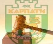 Суд Лозанны отклонил иск львовских «Карпат»
