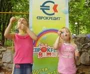 Еврокредит – детям