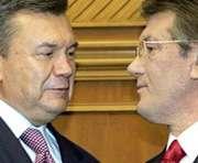 Ющенко встречается с Януковичем