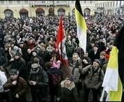 В Москве начался Марш несогласных