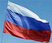 Сегодня россияне отмечают День России