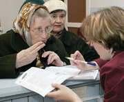 Приватизация жилья в Украине завершится в 2009 г
