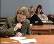 Льготы работающим студентам