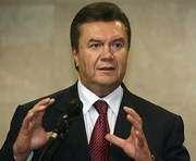 Янукович: «Верховная Рада  - это не лавочка, которую можно закрыть или открыть»