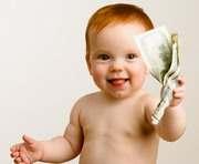 Помощь на второго ребенка может быть увеличена до 15 тыс. грн.