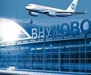 ЧП в аэропорту Внуково
