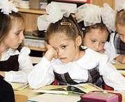 Кабмин пожалел школьников до 2010 года