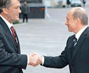 Комиссия Ющенко-Путин: Встреча в августе