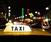 В Москве появится водное такси