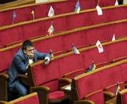 Парламент продолжает заседать без оппозиции