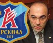 """Рабинович купил ФК """"Арсенал"""""""