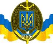 В Харькове снова будет городское управление милиции