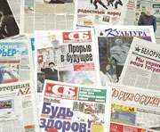 К 2012 году не будет государственных и коммунальных газет