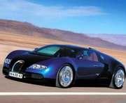 Forbes опубликовал список 10 самых дорогих автомобилей (ФОТО)