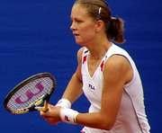 Харьковская теннисистка пробилась в основную сетку Уимблдона