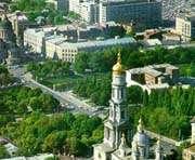 Сессия Харьковского горсовета (Текст повестки дня)