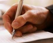 Все, что необходимо знать для оформления обращения к Налоговой