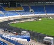 В Харьков приедут инспекторы УЕФА
