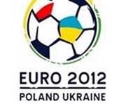 Евро-2012 принесет Украине как минимум 1 млрд. евро