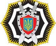 В Харьковской милиции ротация кадров: 14 назначений