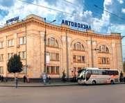 Харьковскому автовокзалу – 50!