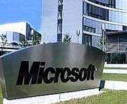 """Прекращается продажа """"Windows XP"""""""