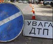 ДТП в Харькове: мопед столкнулся с легковушкой