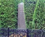 Осквернена могила Ганса Христиана Андерсена