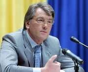 В Украине объявлен Год молодежи
