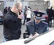 Убийство: в Харьковской области объявили план «Перехват»