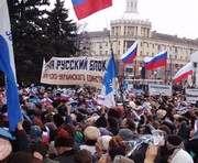 Столкновение витренковцев и украинских моряков в Севастополе