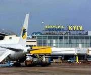 ЧП в Борисполе с рейсом Москва - Киев