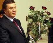 Как Ющенко, Тимошенко и Яценюк поздравили Януковича