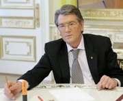 Ющенко предложил Раде свой вариант бюджета